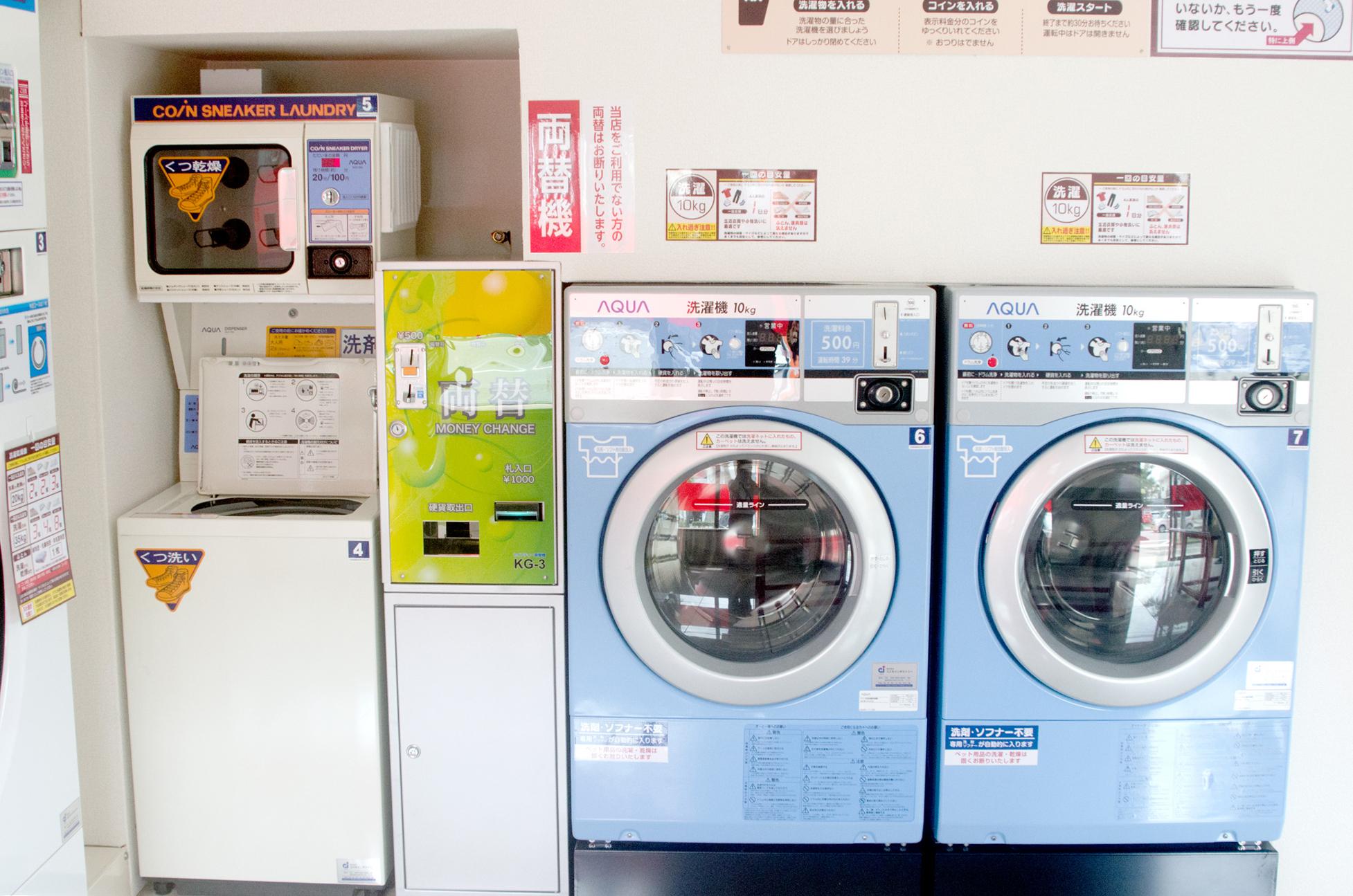 洗濯機・靴洗濯乾燥コーナー